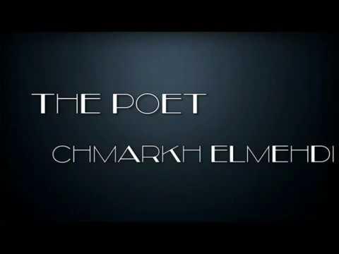 poem  Al-Maʿarri abu alaa al maarri montage 3 poetry أشعار أبو العلاء ال...