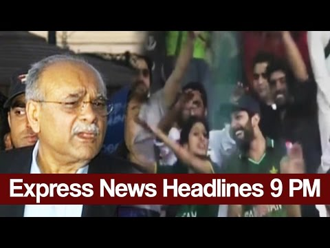 Express News Headlines and Bulletin - 09:00 PM   27 February 2017