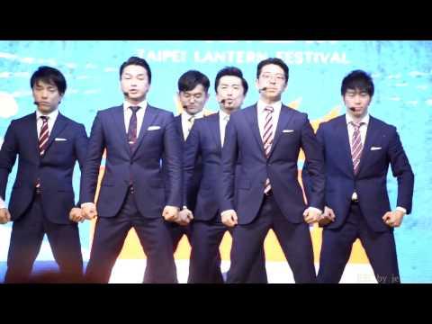 WORLD ORDER In 2017 Taipei Lantern Festival   MULTIPOLARITY & MIND SHIFT