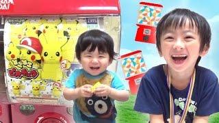 ガシャポン ポケットモンスターとことこピカチュウを3回やってみた cupsel toy pocket monster pikachu