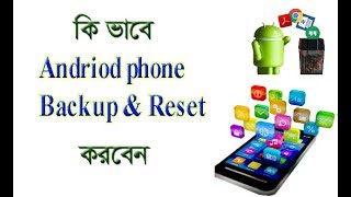 How to Android phone Backup And Reset Bangla Tips | Android Tips BD | android Tips