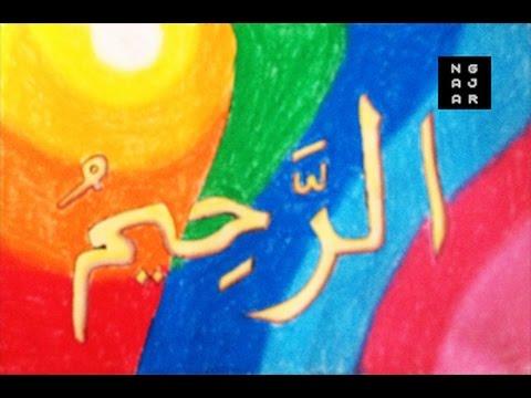 Mewarnai Kaligrafi Asmaul Husna Arrahim Untuk Lomba  YouTube