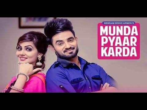 Munda Pyaar karda: Resham Singh Anmol Feat Simar Kaur   Gupz Sehra   Latest Update   Dainik Savera