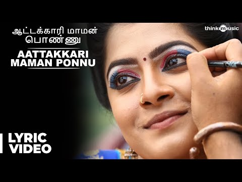 Mix - Aattakkari Maman Ponnu Song with Lyrics | Thaarai Thappattai | Ilaiyaraaja | Bala | Mmar