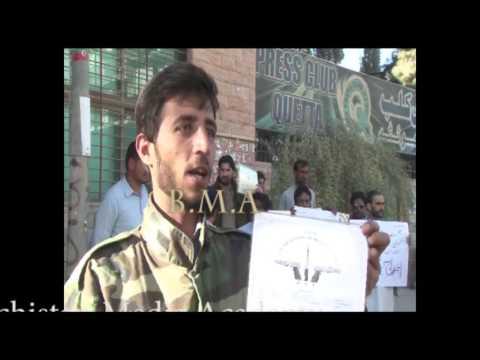 Quetta  Tarminat police constable