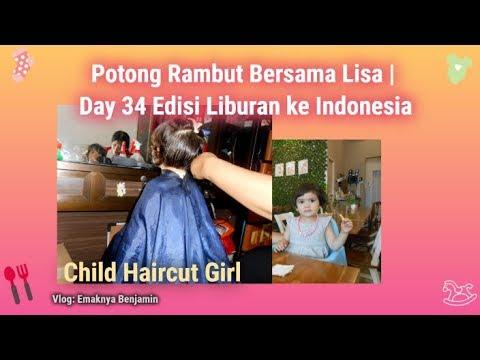 Ke Salon Potong Rambut Anak Perempuan - YouTube