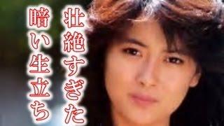 女優中山美穂の壮絶すぎる幼少期からデビューそしてスターに波乱に満ち...