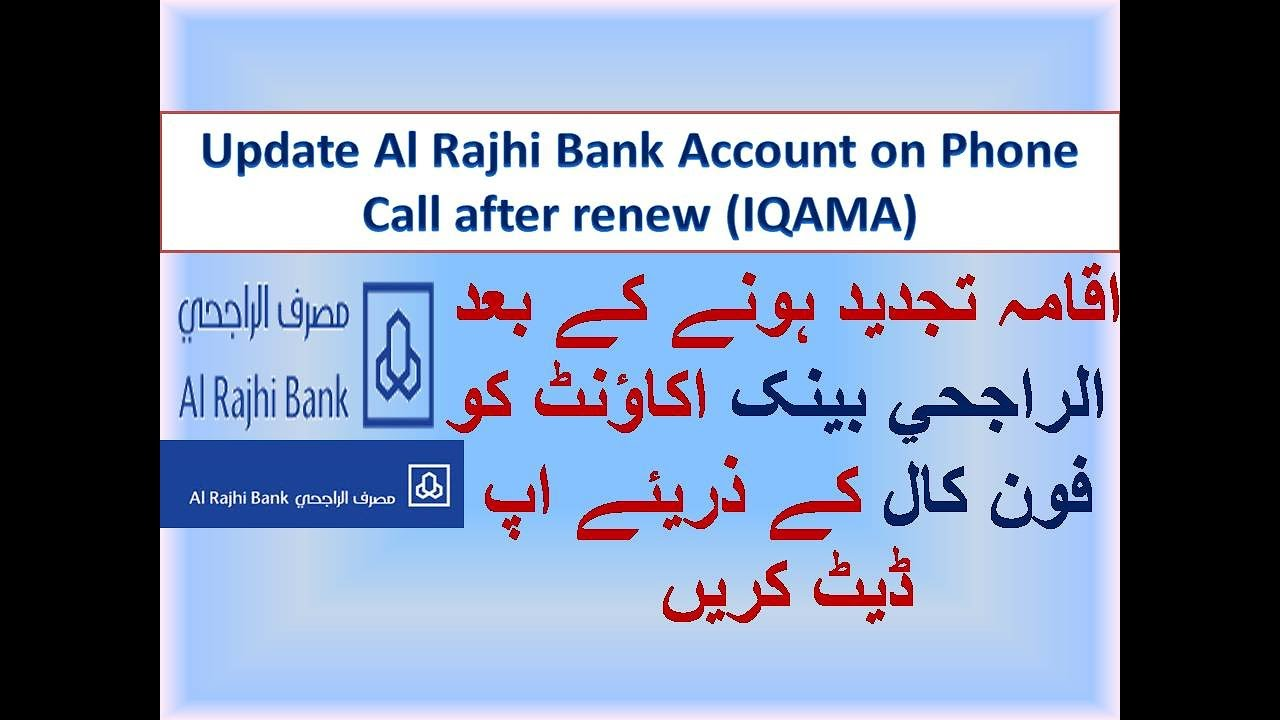 how to get a bank account without id