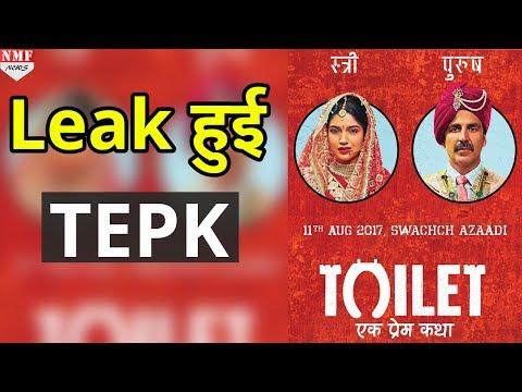Online Leak हुई फिल्म Toilet Ek Prem Katha, Remo D'Souza ने किया खुलासा