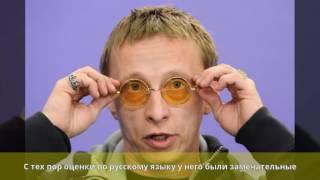 Охлобыстин, Иван Иванович - Ранние годы