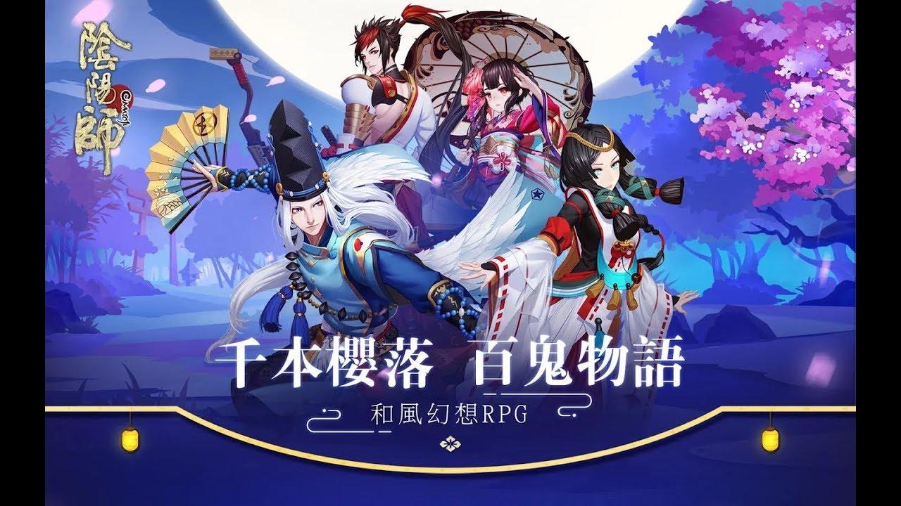[Onmyojigame] Âm Dương Sư Mobile Gameplay Sever china Game cực hay Garena  sắp phát hành