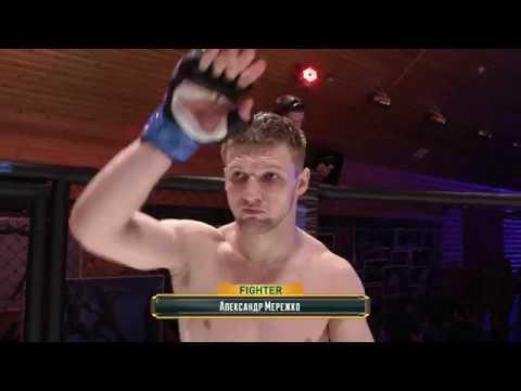 BYE1: Alexander Merezhko  vs. Bai-Ali Shaipov