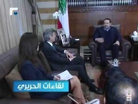 الحريري استقبل رو ووفدا من اتحاد النقابات السياحية