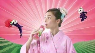 BRAND NEW OISHI GREEN TEA LYCHEE ! thumbnail