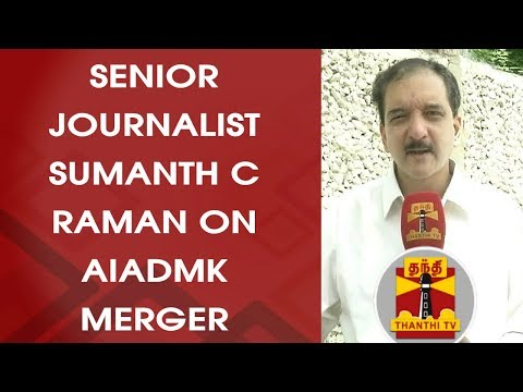 Political Analyst Sumanth C Raman on AIADMK Merger and OPS Faction's 3rd Demand | Thanthi TV