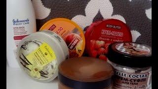 Мои запасы: баттеры, кремы и лосьоны для тела!