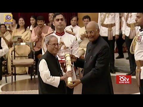 President Ram Nath Kovind Confers Bharat Ratna