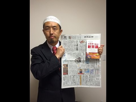 Vision 2050 Islamic Movement In Japan
