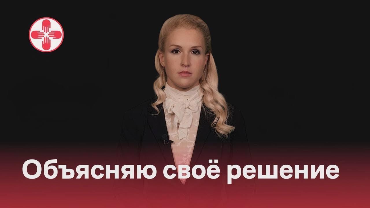 Анастасия Васильева из «Альянса врачей» открестилась от Навального и пообещала «помогать стране»