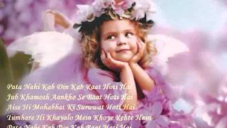 Younus Khan Cyberxbiz : 01 Kya Meri Zindagi IK Khwaab Hai
