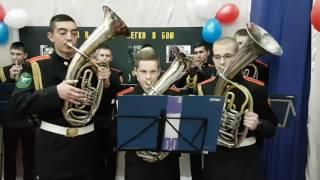 Духовой оркестр КК САП