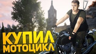 PUBG СТРИМ   ВСС И МОТОЦИКЛ СКОРО В PLAYERUNKNOWN'S BATTLEGROUNDS    BATTLEGROUNDS STREAM 1440p