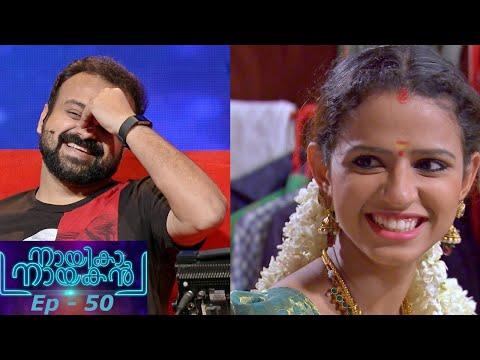 Mazhavil Manorama Nayika Nayakan Episode 50
