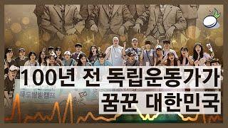 문화대국 대한민국을 만드는 청년들!