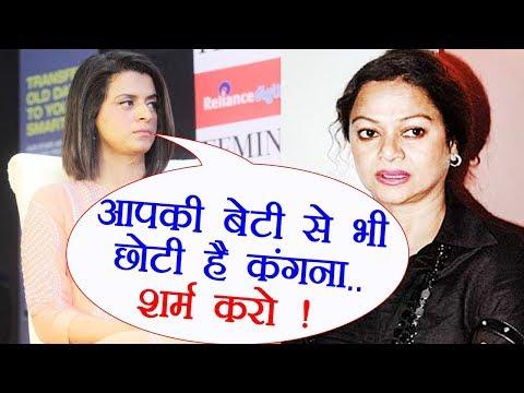 Kangana Ranaut Sister Rangoli SLAMS Zarina Wahab   FilmiBeat