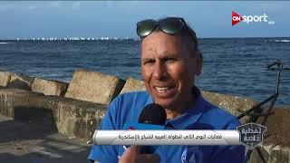 فعاليات اليوم الثاني للبطولة العربية للشراع بالإسكندرية