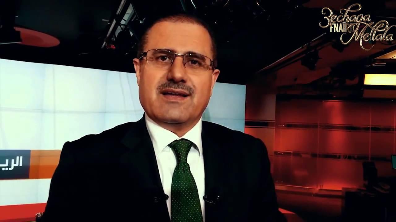 Fnaire - Lutfi Al Zoabi Support | فناير - مساندة لطفي الزعبي من قناة العربية