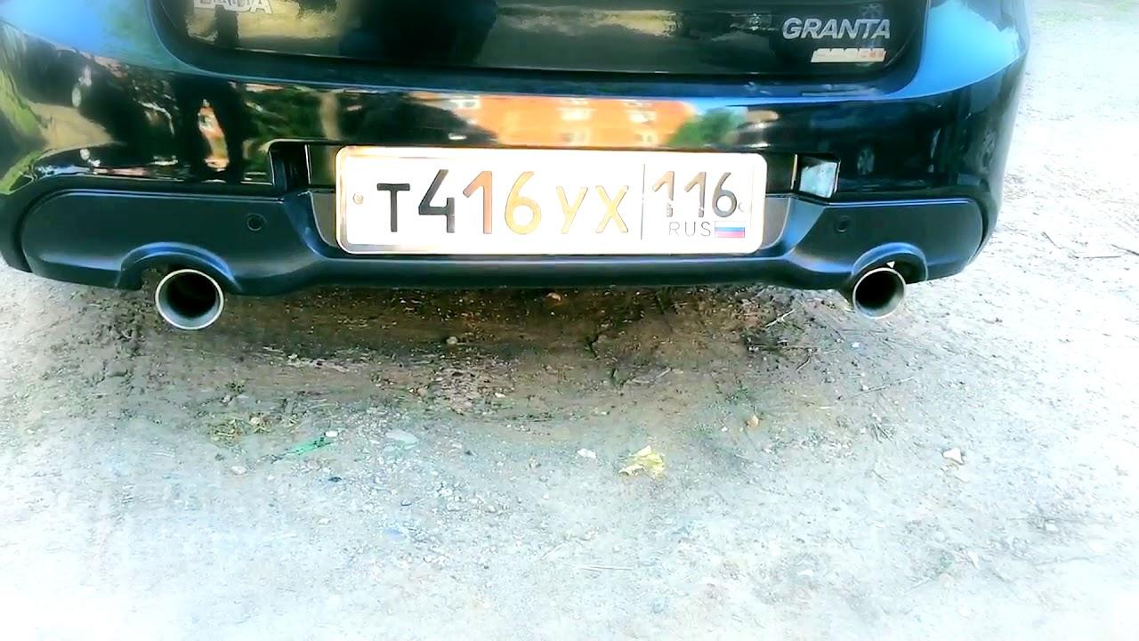 18 июн 2015. 29, 21103120002083, глушитель дополнительный, для автомобилей семейства lada 110 (под катализатор, с 16-ти клапанным двигателем), 2 001,92. 30, 21900120002083, глушитель дополнительный, для автомобилей семейств: lada granta (2190, 2191), lada kalina 2 (2192, 2194).