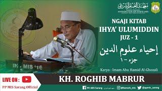 Download Lagu Ngaji KItab Ihya Ulumiddin Juz 1 | KH. Roghib Mabrur | Kamis 1 Oktober | وقال : من لم تنهه صلاته mp3