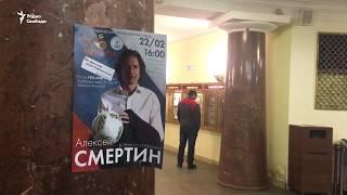 В МГУ протестуют студенты