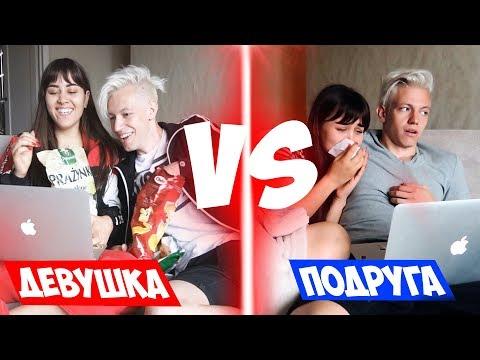porno-parney-vdut-devushke-kak-eto-sluzhanka-trahnula-zhenu