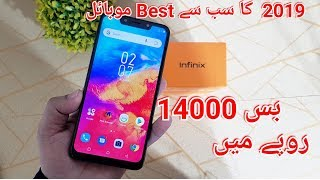 inifinx smart 2 video, inifinx smart 2 clips, nonoclip com