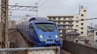 〔4K UHD/sp〕JR九州・日豊本線:別府駅、883系/特急『ソニック号』入線シーン。