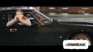 Автомобили Jaguar и Land Rover на съёмках фильма #ХорошийМальчик(ПОДПИСЫВАЙТЕСЬ НА НАШИ СООБЩЕСТВА В СОЦ. СЕТЯХ: http://vk.com/goodboyfilm http://facebook.com/goodboyfilm.ru ..., 2016-08-01T04:33:05.000Z)