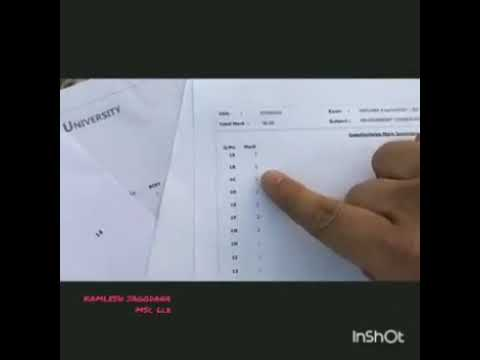GTU paper checking pattern u must watch 👍