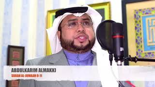 Surah  Al-Jumaah  9-11 By Abdulkarim Almakki