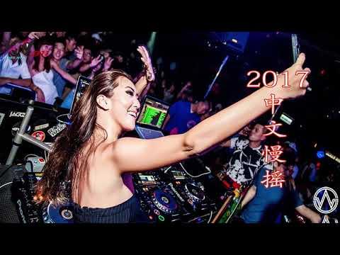 全中文CLUB音乐近期最流行美丽女人串烧舞曲 【 爱河 ✘  我們不一樣 VS  我以為 】聽的慢搖舞曲 ( DJ  DJ KV.911 )