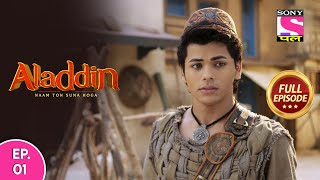 Aladdin - Naam Toh Suna Hoga | अलाद्दिन - नाम तो सुना होगा | Episode 1 | 15th June, 2020