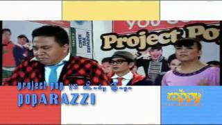 rappy - POParazzi (Project Pop VS Lady Gaga) Mp3