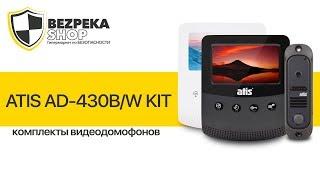 ATIS AD-430W/B KIT КОМПЛЕКТИ ВІДЕОДОМОФОНІВ