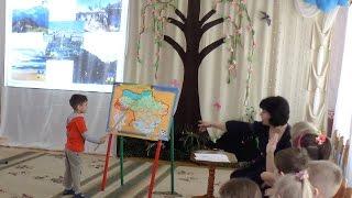 Заняття «Подорож Україною», старша група «Живинка» ДНЗ №3 Бориспіль