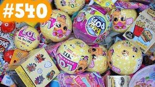 Random Blind Bag Box #540 - LOL Surprise Pets, Pikmi Pops, Num Noms, Trolls, Mini Whinnies
