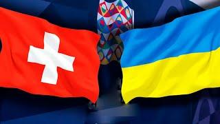 Судьба Матча Швейцария Украина УАФ Подала Апелляцию на Комитет УЕФА