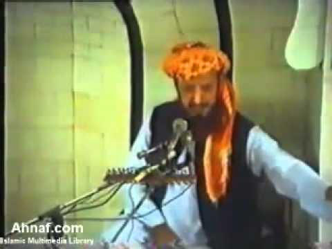 Moulana Mohammad Ajmal Khan,Seerat unbi (S.A.W) by Masood niazi