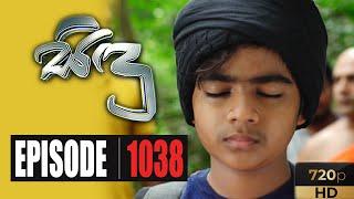 Sidu | Episode 1038 03rd August 2020 Thumbnail