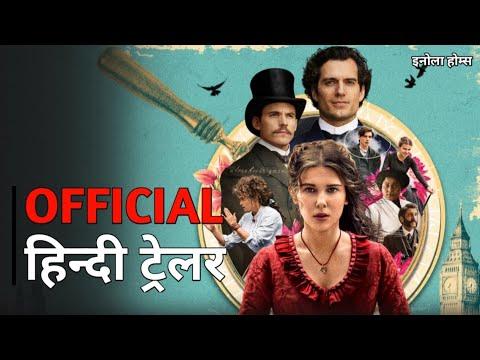 Enola Holmes | Official Hindi Trailer | Netflix | हिन्दी ट्रेलर
